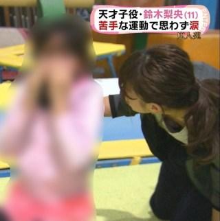 宮司愛海アナおっぱいの谷間胸チラリ放送事故エロお宝画像8