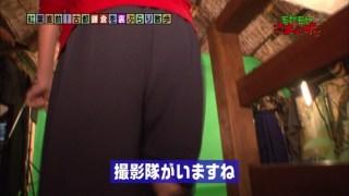 福田典子アナのお尻パン線エロお宝画像