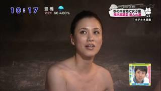 遼河はるひ全裸ヌード入浴エロお宝画像