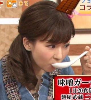 松尾由美子アナのエロいフェラ顔お宝画像