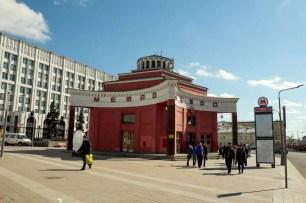 L'uscita della metro Arbatskaya