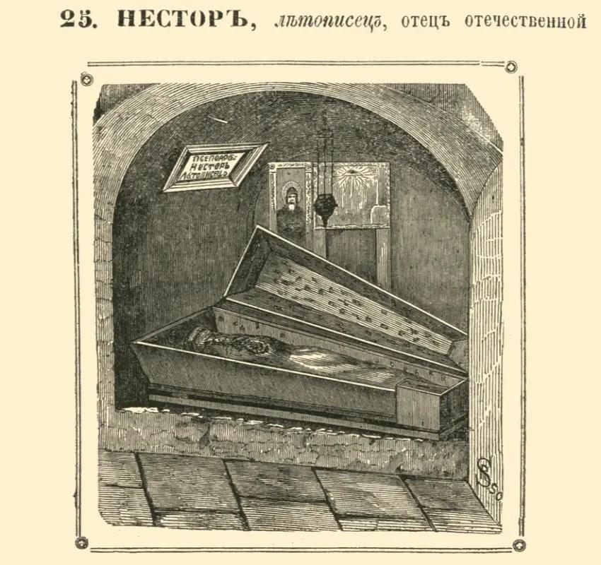 Un disegno delle catacombe del 1864