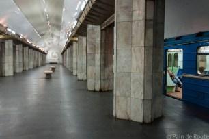 Stazione di Barekamutyun