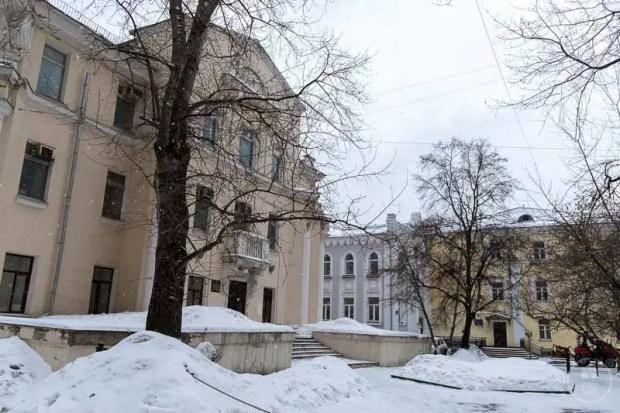 Topografia del Terrore Lubyanka
