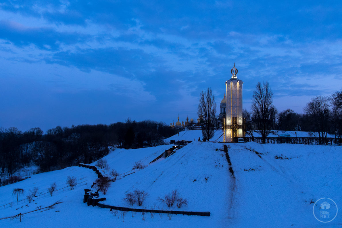 Il Museo dell'Holodomor