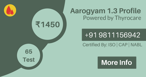 aarogyam 1.3 profile test in delhi NCR