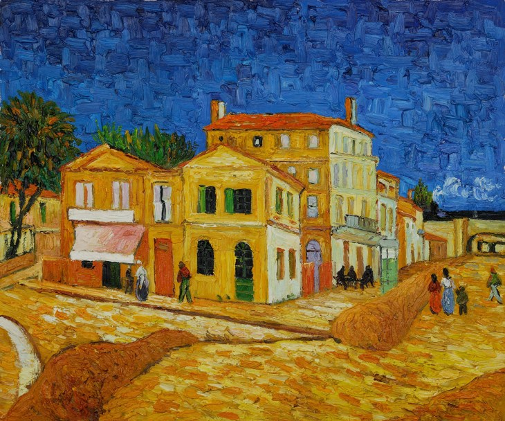 Image result for the yellow house van gogh