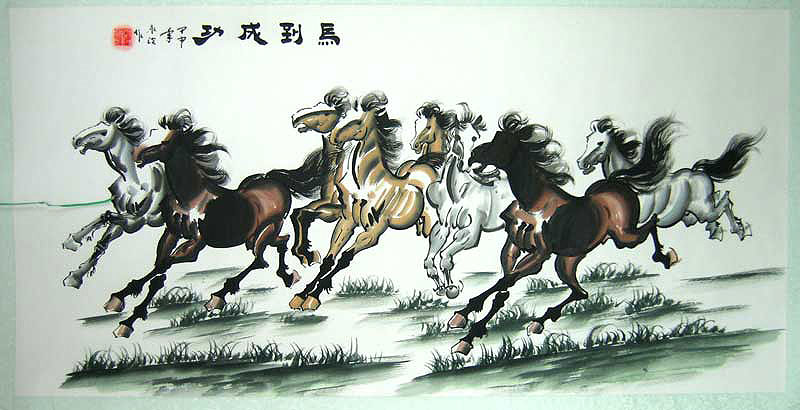 The Meaning Behind Chinese Paintings My Blog My Life And Essay