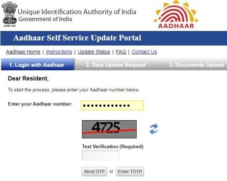 aadhar card update step 3