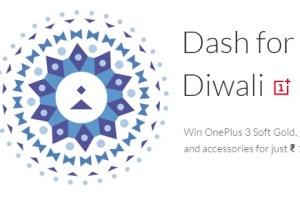 oneplus rs 1 diwali flash sale
