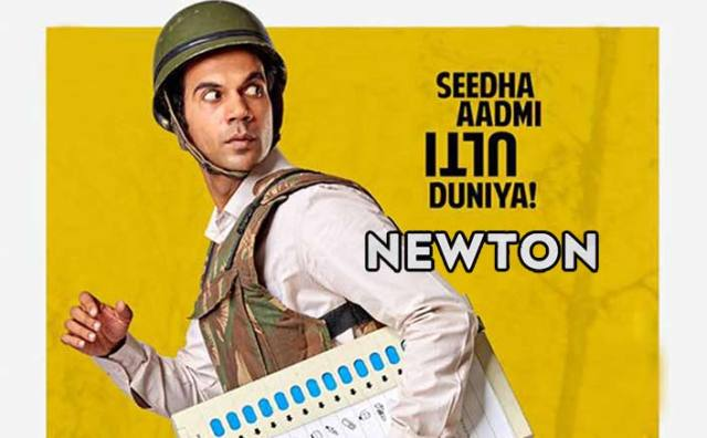 Newton movie ticket offers