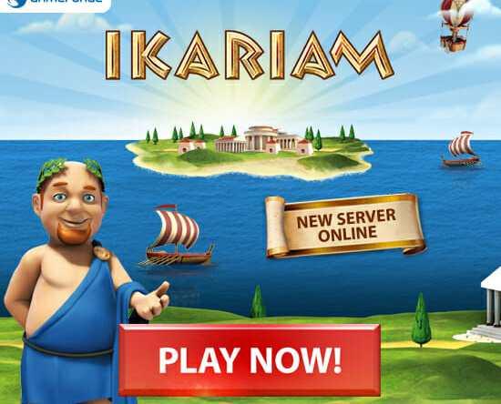 νεος server Ikariam