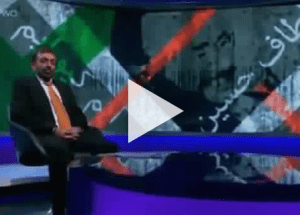 altaf hussain bbc documentary exposing him