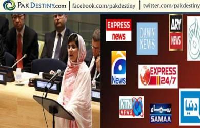 malala-yousufzai-speech-at-united-nations-UN-pakdestiny