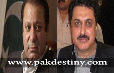 chuadhary-mubashir-hussain-nawaz-sharif-pakdestiny-currency-smuggling-to-dubai