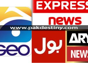 Express, ARY and others teaming up with BOL in war against Geo