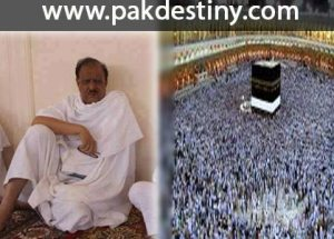 President-Mamnoon-takes-22-of-his-family-members-and-friends-to-Saudia-for-'VVIP-Haj'-pakdestiny