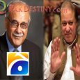 PM-Sharif-appoints-power-hungry-Sethi-as-PCB-chairman-as-he-cannot-make-Geo-media-group-angry