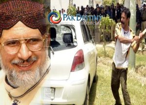 "Is Gullu Butt's sentence is part of ""government-Qadri"" deal"