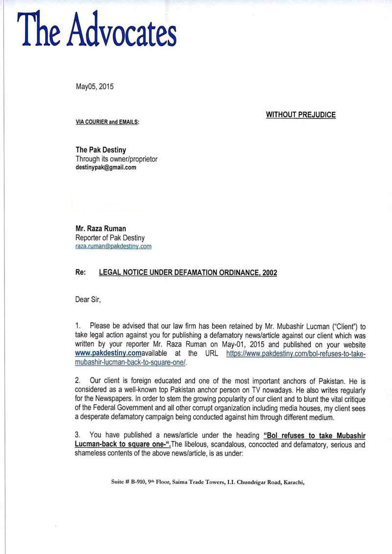 Legal-Notice-Under-Defamation-Ordinance_01