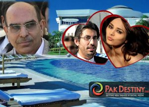 Ayyan story gets new twist after her 'affair' with Arsalan Iftikhar