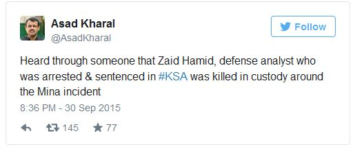 Zaid Hamid is dead Why Pak govt not confirming the unconfirmed news with Saudi govt (2)
