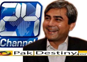 channel 24 cancellation : mohsin naqvi : pemra