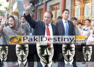 pm nawaz sharif with wife kalsoom nawaz with anonymous jourjalists