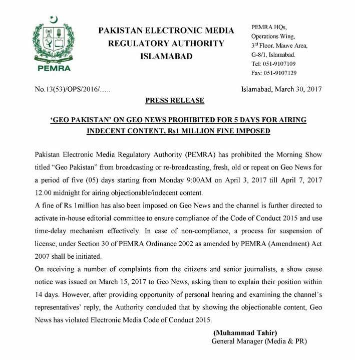 pemra ban geo pakistan