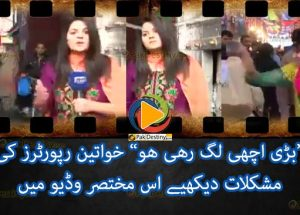 female reporters in trouble