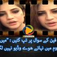 neelam munir angry fan