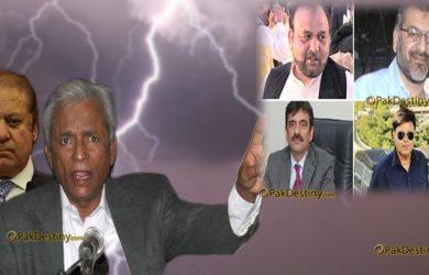 Nehal Hashmi threats JIT