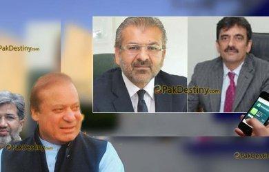 Amer Aziz,Bilal Rasool,nawaz sharif,ansar abbasi,jit,whatsapp call