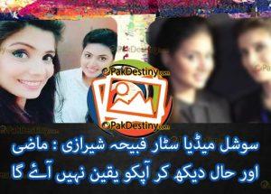 fabiha sherazi past and present