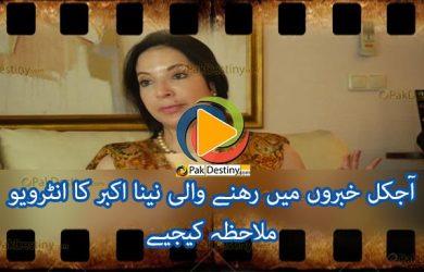 nina akbar,interview