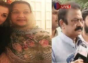 kalsoom nawaz,no cancer,rana sanaullah
