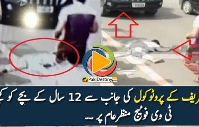 nawaz sharif protocol motorcade killed boy