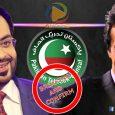 dr aamir liaquat hussain joins pti,imran khan,confirm