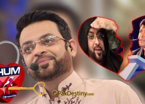 aamir liaquat hussain,shoaib sheikh,bol,hum news love affair