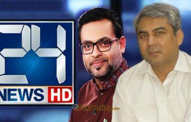 mohsin naqvi,channel 24, 24 news , aamir liaquat