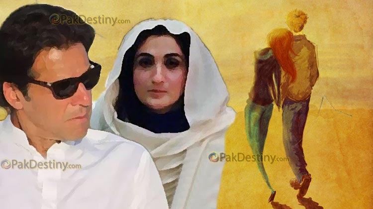 imran khan, bushra manika