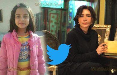 tehmina-durrani-zainab-tweet