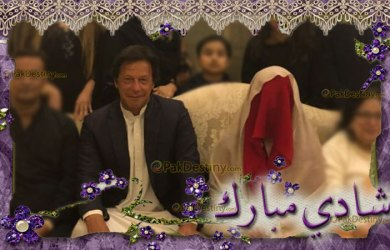 imran khan, bushra bibi, nikkah marriage picture