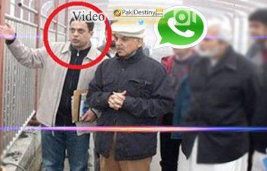 Secret data Ahad Cheema phone,whatsapp