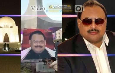 altaf hussain back in karachi