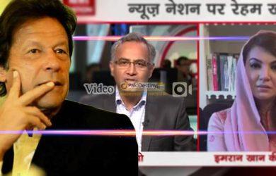 imran khan,reham khan,indian media