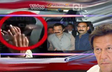 mirza ramzan pmln worker slap imran khan rana sana faisalabad