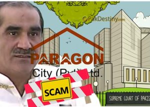 paragon-city-lahore-scam-billion-supreme-court-of-pakistan-saad-rafique