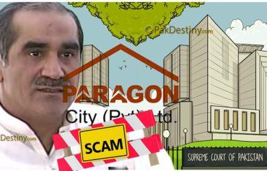 paragon-city-lahore-scam-billion-supreme-court-of-pakistan-saad-rafique