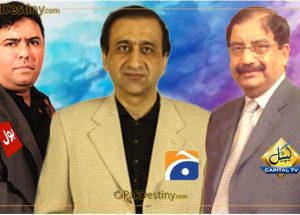Mir Shakil-ur-Rahman GEO Ahmed Riaz Sheikh Capital TV Shoaib Sheikh BOL Network
